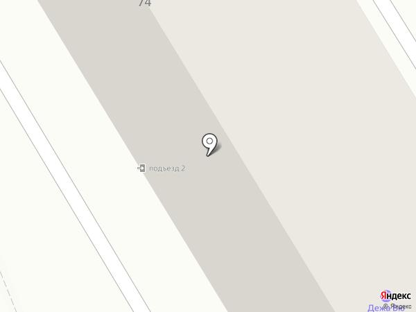 Ремонтная мастерская на карте Пятигорска
