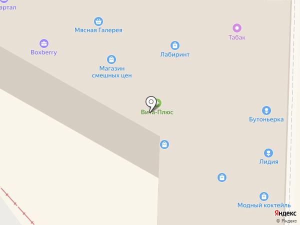Рафаэль на карте Пятигорска