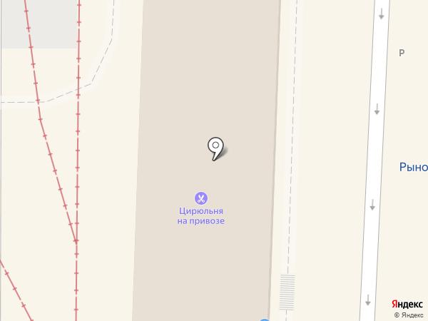 VERO-ОПТИКА на карте Пятигорска