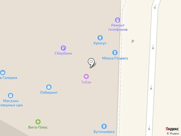 Магазин цветов на карте Пятигорска