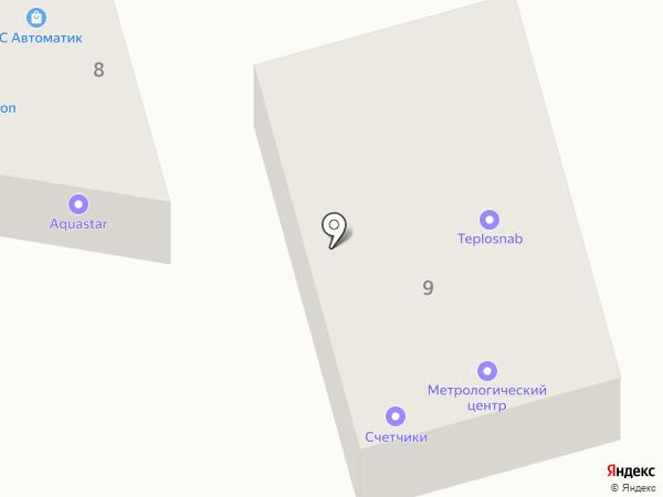 Счетчики на карте Пятигорска