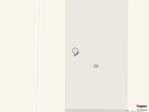 Пивная на карте Пятигорска