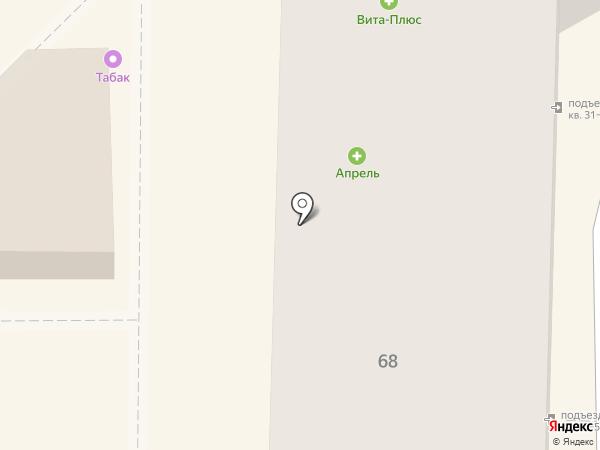 У Наташи на карте Пятигорска