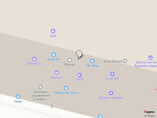 Мандарин на карте Пятигорска