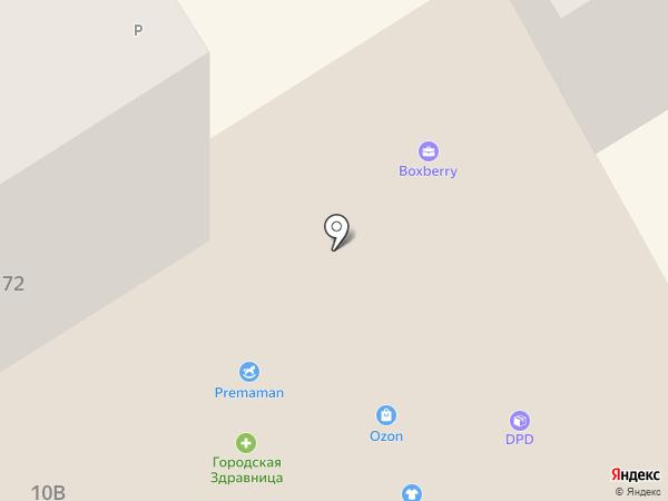 Ювелирная мастерская на карте Пятигорска