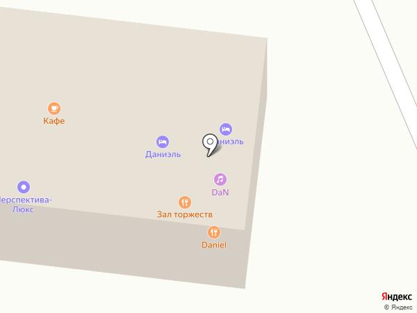 Daniel на карте Пятигорска