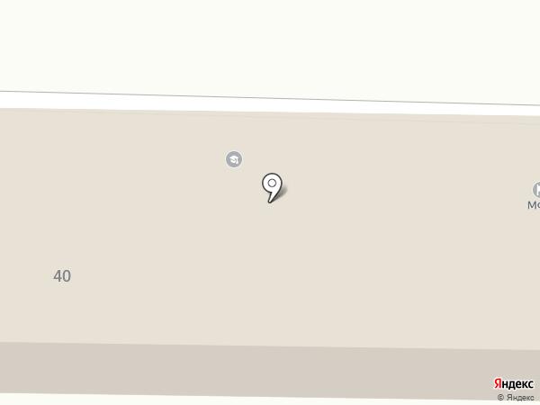 Мини-прачечная на карте Пятигорска