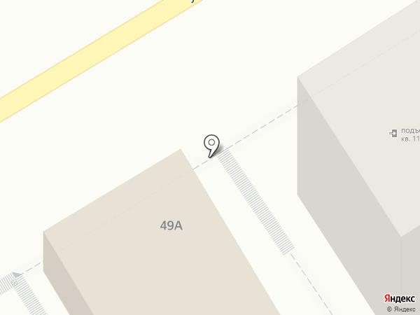 ProfBeauty на карте Пятигорска