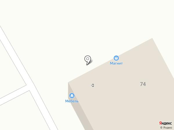 Торговая компания стеллажей на карте Пятигорска