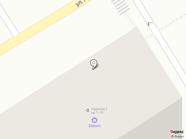 Комфорт-49, ТСЖ на карте Пятигорска