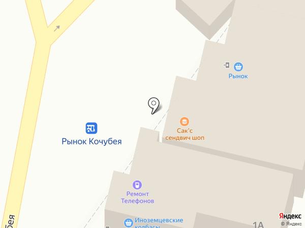 Ломбард №1 на карте Пятигорска