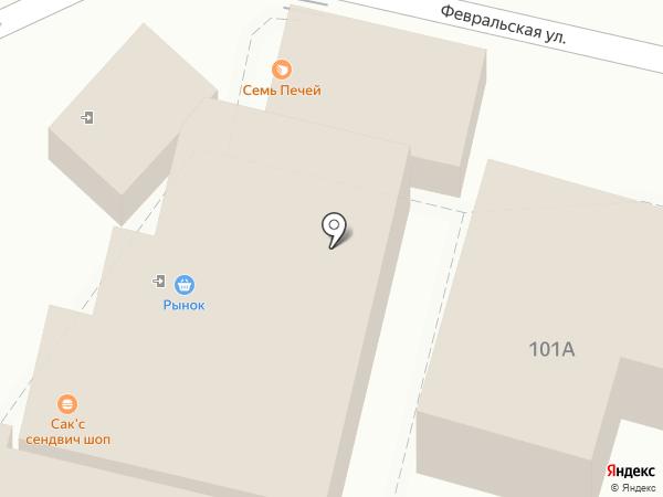 Оптима на карте Пятигорска