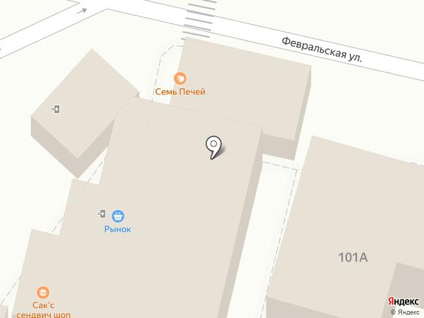 Ломбард Доверие на карте Пятигорска