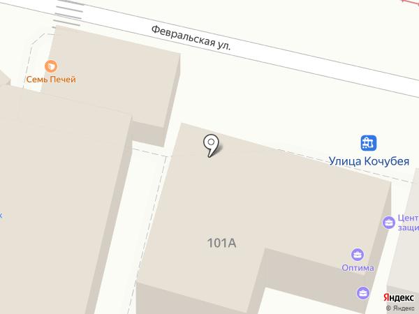 Магазин женской обуви на карте Пятигорска