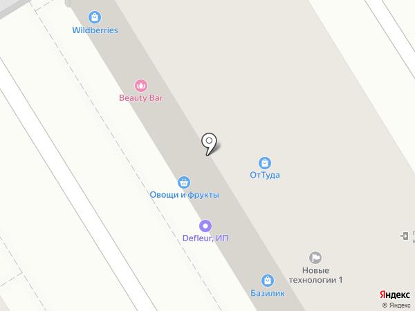 Лаборатория красоты Полины Цукановой на карте Пятигорска
