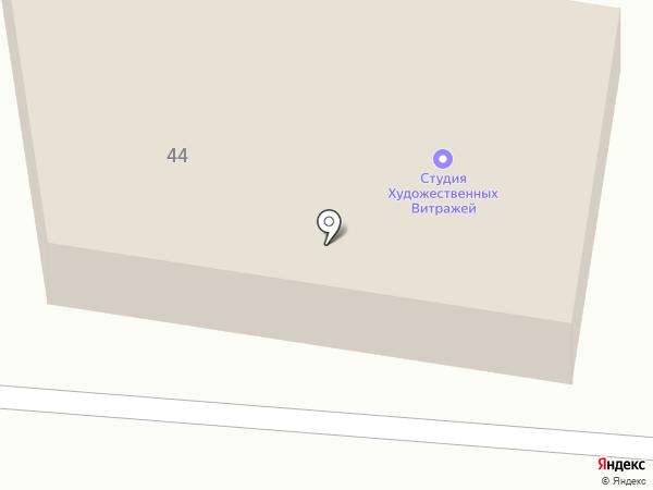1-й обойный на карте Пятигорска