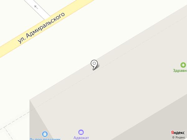 Банкомат, Ставропольпромстройбанк, ПАО на карте Пятигорска