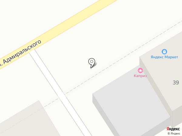 SKYPKA-KMV на карте Пятигорска