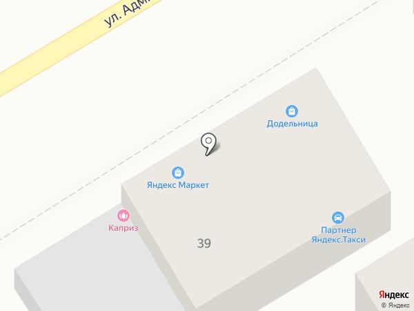 Довольный карапуз на карте Пятигорска
