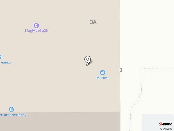 Argo на карте Пятигорска