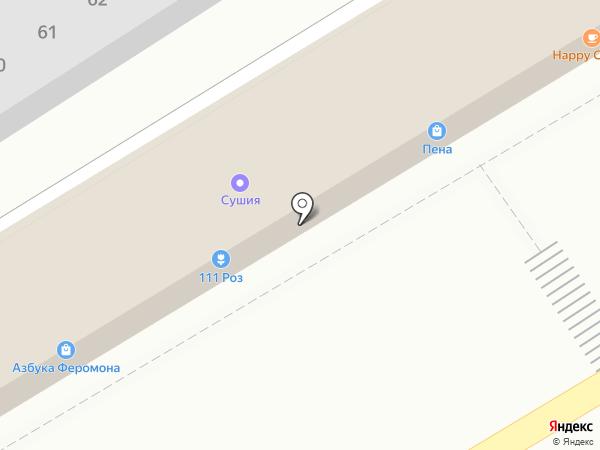VIVATEL на карте Пятигорска