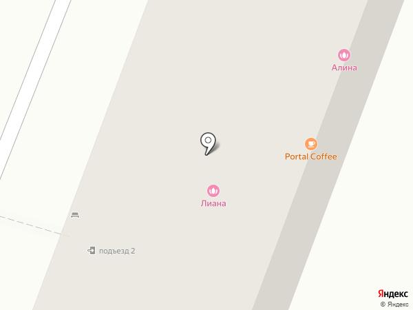 Умка на карте Пятигорска