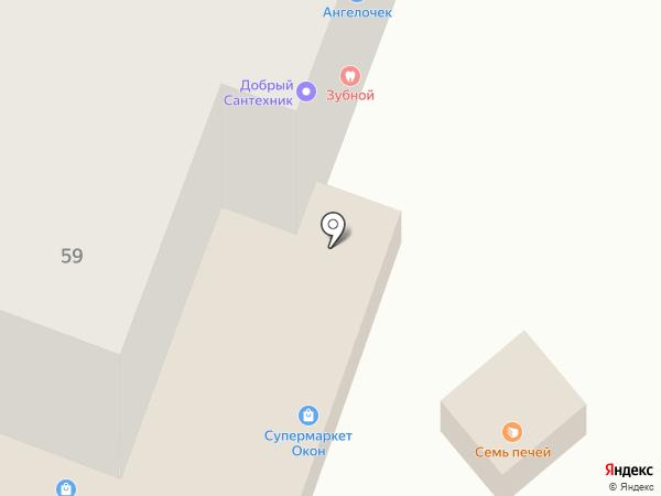 Оконная компания на карте Пятигорска