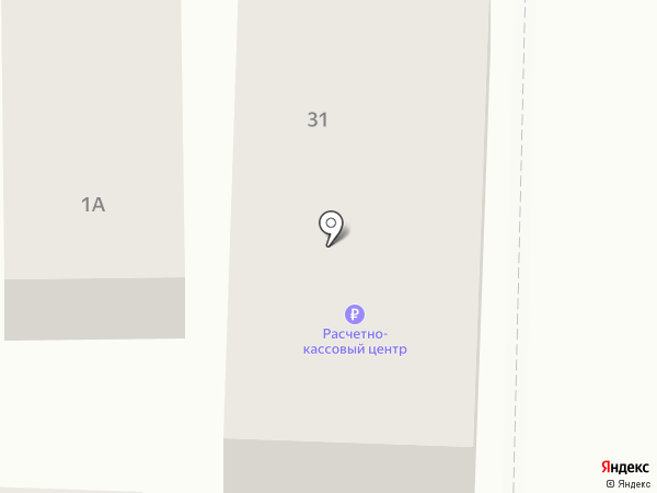 Газпром межрегионгаз Ставрополь на карте Пятигорска
