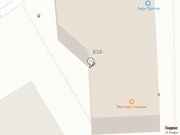 Татьяна на карте Пятигорска