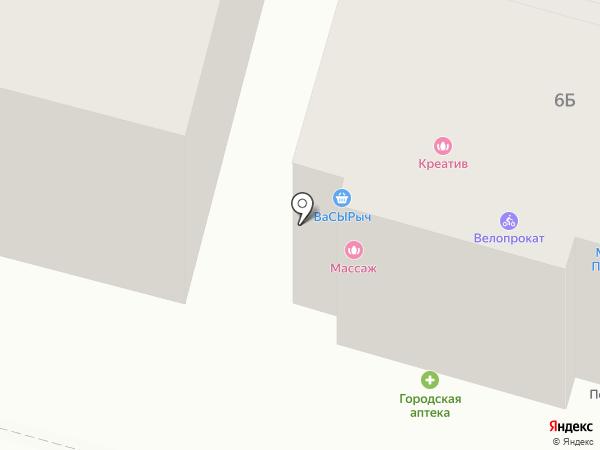 Сувенирная лавка на карте Железноводска