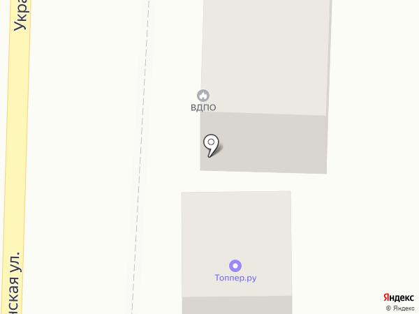 Всероссийское добровольное пожарное общество на карте Пятигорска