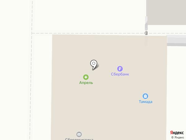 Георгий на карте Пятигорска