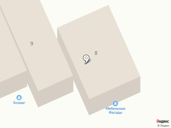 Магазин мебельных фасадов на карте Пятигорска