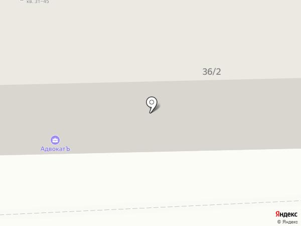 Комфортный Дом на карте Пятигорска