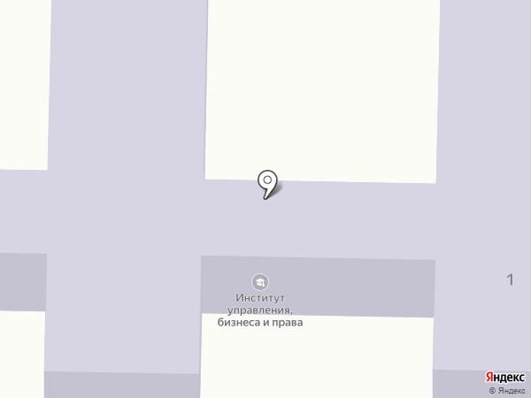 Институт управления на карте Пятигорска