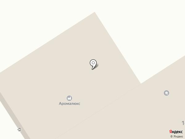 Классик на карте Пятигорска