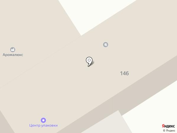 Мебель на Широкой на карте Пятигорска
