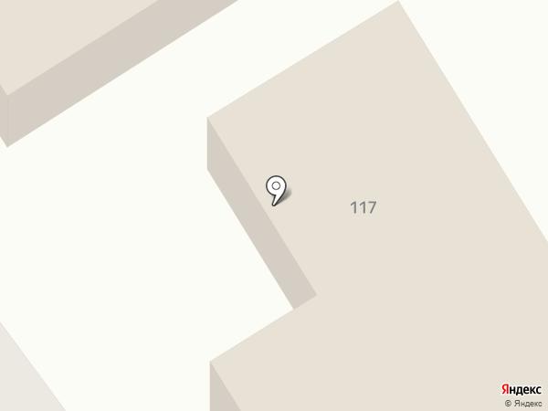 Первый комиссионный на карте Пятигорска
