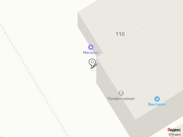 Дитя тьмы на карте Пятигорска