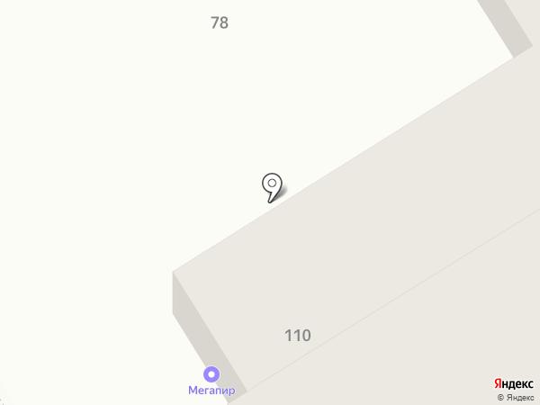 Мегапир на карте Пятигорска