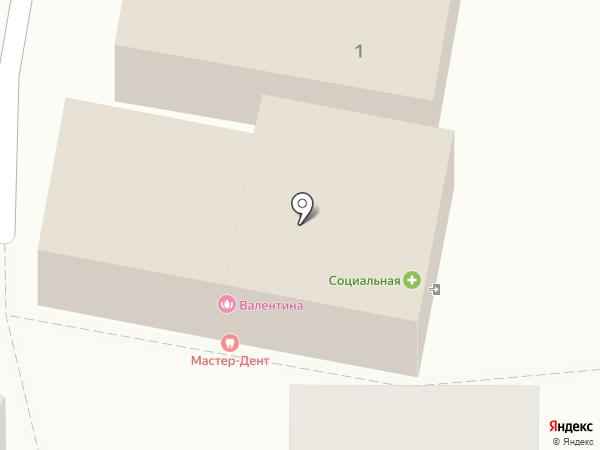 Главаптека на карте Пятигорска
