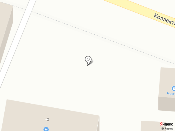 Киоск по ремонту обуви на карте Пятигорска
