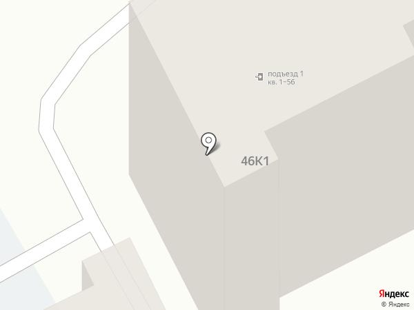 Любимый на карте Пятигорска