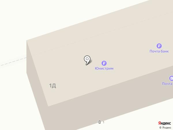Почтовое отделение №13 на карте Железноводска