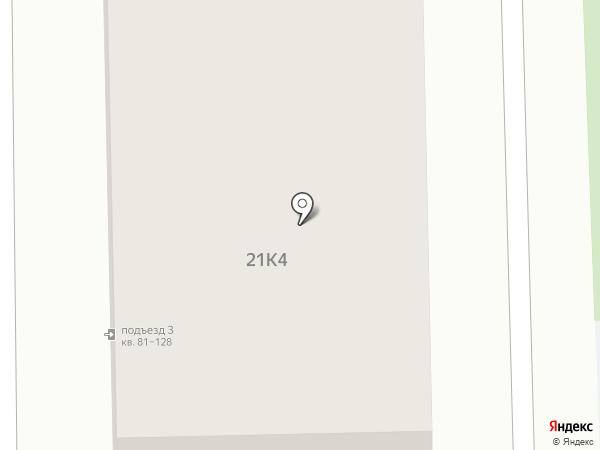 Lorenzo на карте Пятигорска