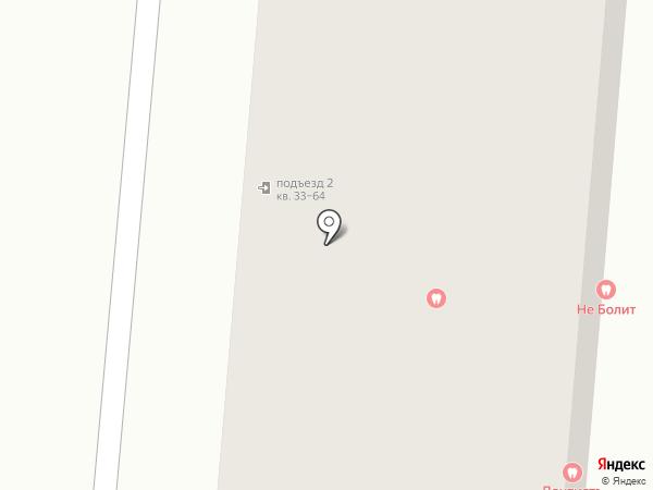 Дантистъ на карте Пятигорска