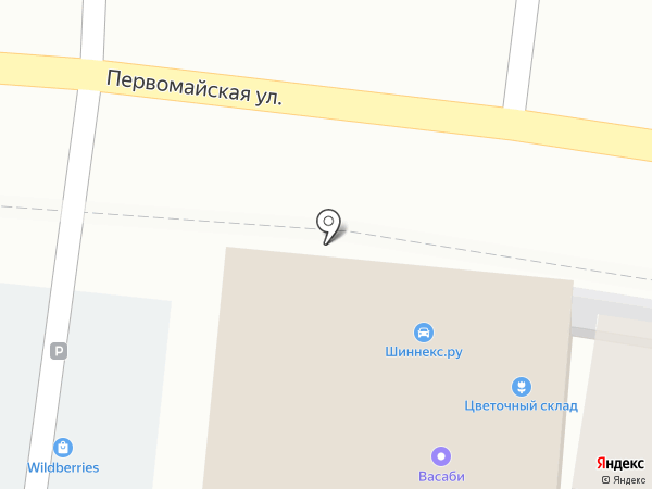 BELIN`S на карте Пятигорска