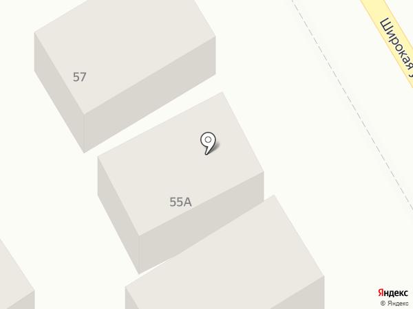 Центр тонирования на карте Пятигорска