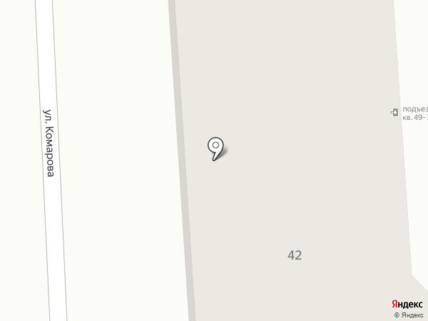 Арт Престиж на карте Пятигорска
