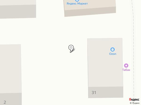 Пит на карте Пятигорска